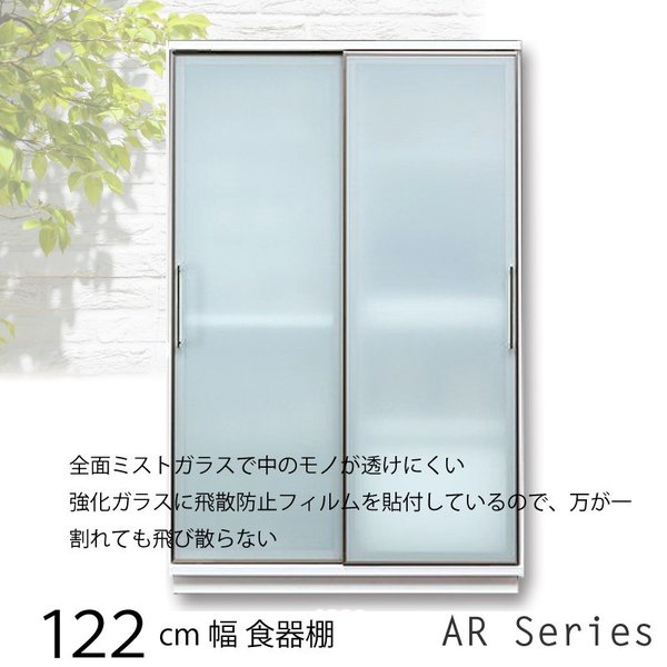 キッチンボード 食器棚 レンジ台 完成品 122cm幅 レンジが 隠れる 隠せる 日本製 大川家具 レンジボード 開梱設置送料無料|habitz-mall|04