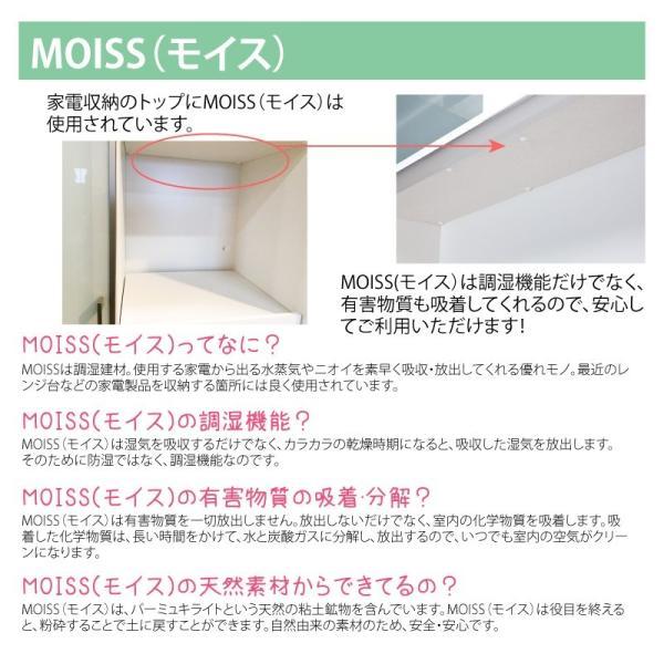 キッチンボード 食器棚 レンジ台 完成品 122cm幅 レンジが 隠れる 隠せる 日本製 大川家具 レンジボード 開梱設置送料無料|habitz-mall|06