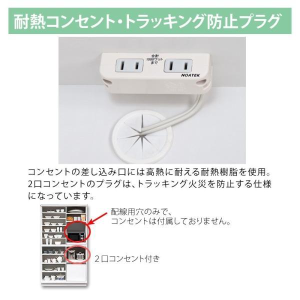 キッチンボード 食器棚 レンジ台 完成品 122cm幅 レンジが 隠れる 隠せる 日本製 大川家具 レンジボード 開梱設置送料無料|habitz-mall|07