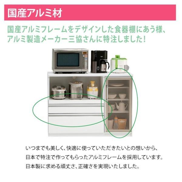 キッチンカウンター キッチン収納 レンジ台 背の低い食器棚 120 完成品 日本製 大川家具 キッチンボード  ダイニングボード おしゃれ 開梱設置送料無料|habitz-mall|11