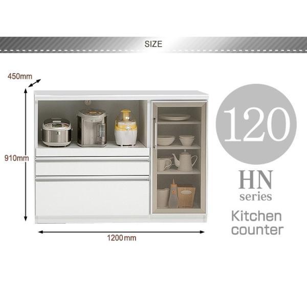キッチンカウンター キッチン収納 レンジ台 背の低い食器棚 120 完成品 日本製 大川家具 キッチンボード  ダイニングボード おしゃれ 開梱設置送料無料|habitz-mall|03