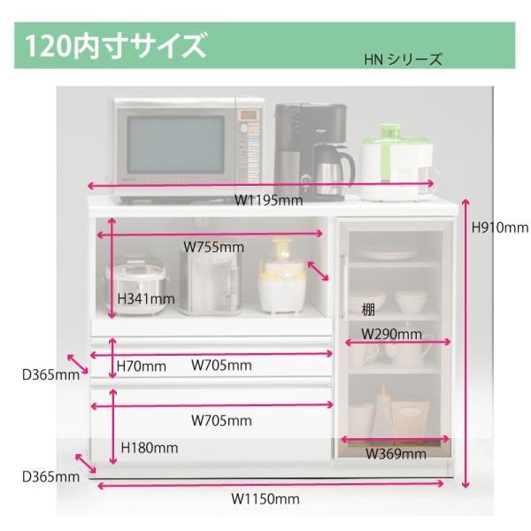 キッチンカウンター キッチン収納 レンジ台 背の低い食器棚 120 完成品 日本製 大川家具 キッチンボード  ダイニングボード おしゃれ 開梱設置送料無料|habitz-mall|04