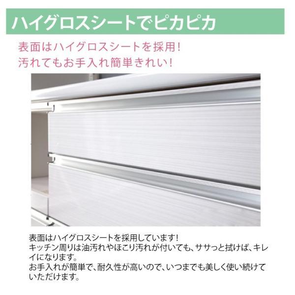 キッチンカウンター キッチン収納 レンジ台 背の低い食器棚 120 完成品 日本製 大川家具 キッチンボード  ダイニングボード おしゃれ 開梱設置送料無料|habitz-mall|05