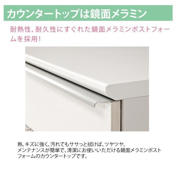 キッチンカウンター キッチン収納 レンジ台 背の低い食器棚 120 完成品 日本製 大川家具 キッチンボード  ダイニングボード おしゃれ 開梱設置送料無料|habitz-mall|06