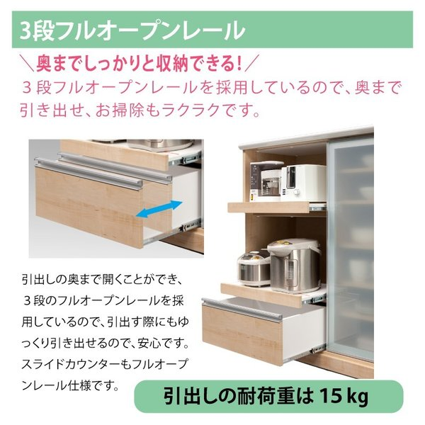 キッチンカウンター キッチン収納 レンジ台 背の低い食器棚 120 完成品 日本製 大川家具 キッチンボード  ダイニングボード おしゃれ 開梱設置送料無料|habitz-mall|08