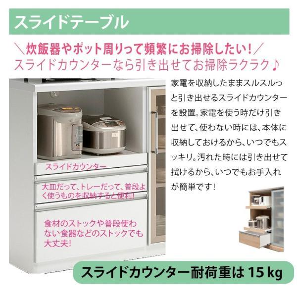 キッチンカウンター キッチン収納 レンジ台 背の低い食器棚 120 完成品 日本製 大川家具 キッチンボード  ダイニングボード おしゃれ 開梱設置送料無料|habitz-mall|09