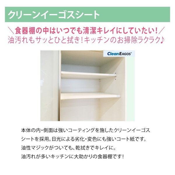 キッチンカウンター キッチン収納 レンジ台 背の低い食器棚 120 完成品 日本製 大川家具 キッチンボード  ダイニングボード おしゃれ 開梱設置送料無料|habitz-mall|10
