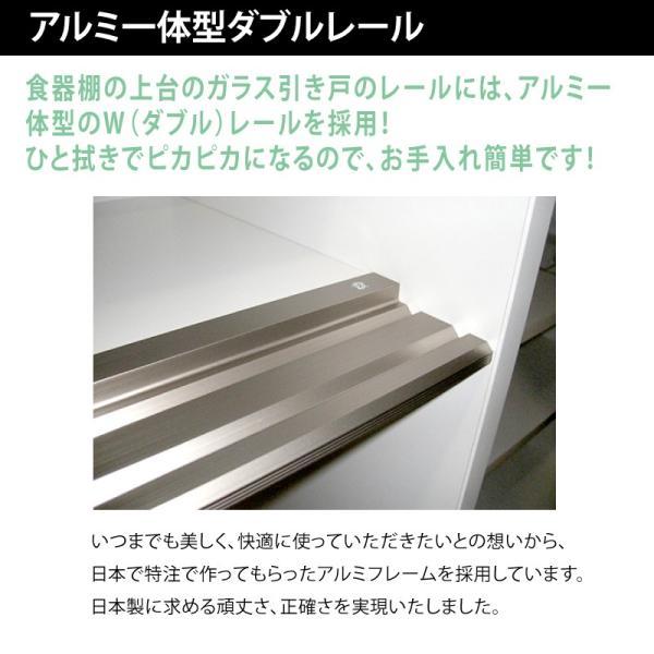 食器棚 レンジ台 キッチンボード ダイニングボード カップボード 引き戸 150 大容量 おしゃれ 完成品 日本製 キッチン収納 大川家具 開梱設置無料 送料無料|habitz-mall|13