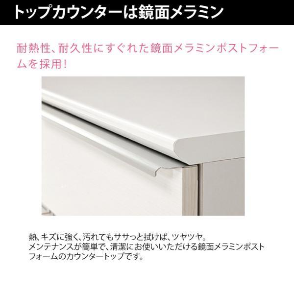 食器棚 レンジ台 キッチンボード ダイニングボード カップボード 引き戸 150 大容量 おしゃれ 完成品 日本製 キッチン収納 大川家具 開梱設置無料 送料無料|habitz-mall|15