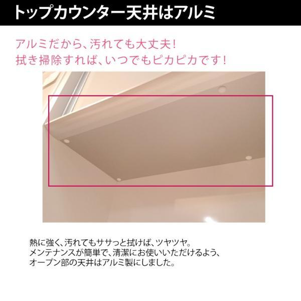食器棚 レンジ台 キッチンボード ダイニングボード カップボード 引き戸 150 大容量 おしゃれ 完成品 日本製 キッチン収納 大川家具 開梱設置無料 送料無料|habitz-mall|16