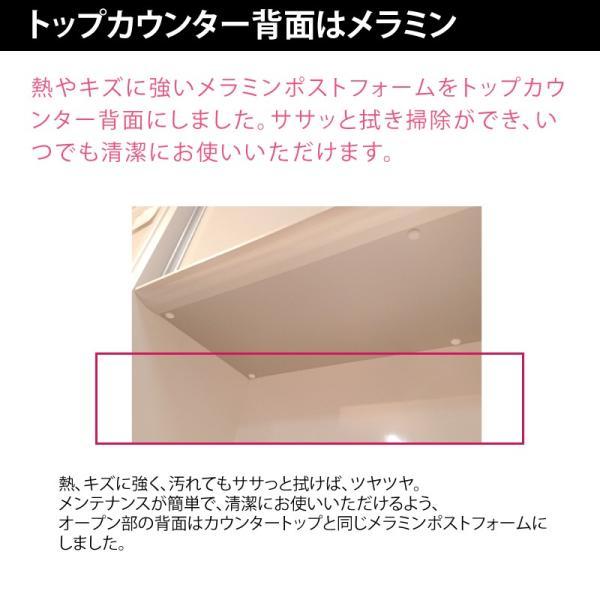 食器棚 レンジ台 キッチンボード ダイニングボード カップボード 引き戸 150 大容量 おしゃれ 完成品 日本製 キッチン収納 大川家具 開梱設置無料 送料無料|habitz-mall|17