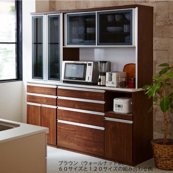 食器棚 レンジ台 キッチンボード ダイニングボード カップボード 引き戸 150 大容量 おしゃれ 完成品 日本製 キッチン収納 大川家具 開梱設置無料 送料無料|habitz-mall|18
