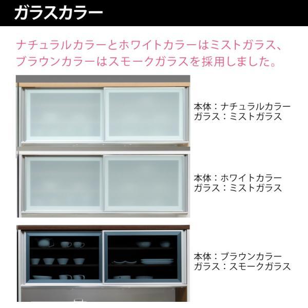 食器棚 レンジ台 キッチンボード ダイニングボード カップボード 引き戸 150 大容量 おしゃれ 完成品 日本製 キッチン収納 大川家具 開梱設置無料 送料無料|habitz-mall|20