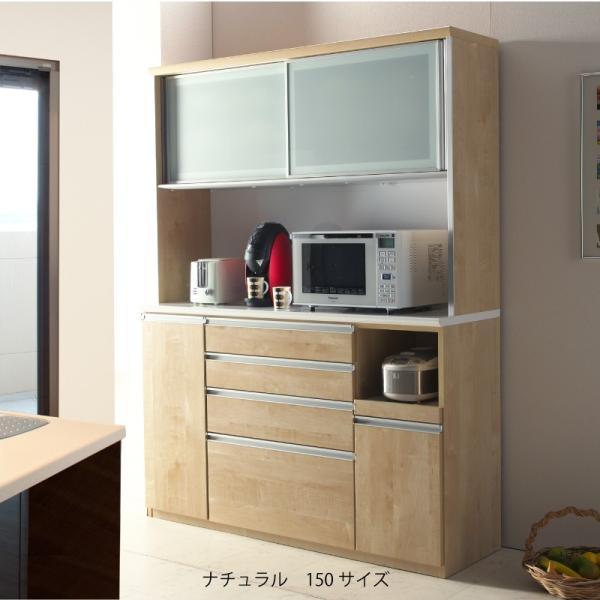 食器棚 レンジ台 キッチンボード ダイニングボード カップボード 引き戸 150 大容量 おしゃれ 完成品 日本製 キッチン収納 大川家具 開梱設置無料 送料無料|habitz-mall|21