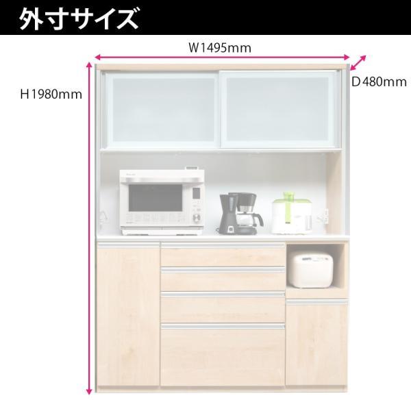 食器棚 レンジ台 キッチンボード ダイニングボード カップボード 引き戸 150 大容量 おしゃれ 完成品 日本製 キッチン収納 大川家具 開梱設置無料 送料無料|habitz-mall|04