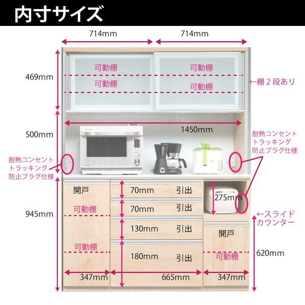 食器棚 レンジ台 キッチンボード ダイニングボード カップボード 引き戸 150 大容量 おしゃれ 完成品 日本製 キッチン収納 大川家具 開梱設置無料 送料無料|habitz-mall|05