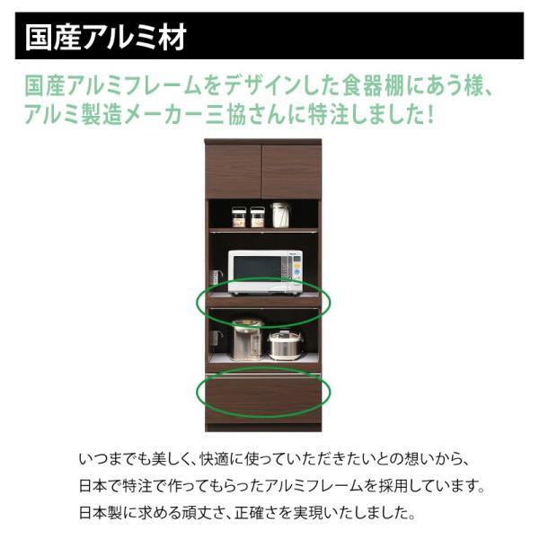 レンジ台 キッチンボード レンジボード 70幅 完成品 日本製 大川家具 おしゃれ  家具産地大川の家具 食器棚 開梱設置送料無料|habitz-mall|10