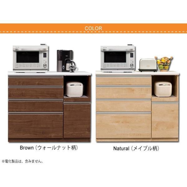 キッチンカウンター レンジ台 カウンターボード 背の低い食器棚 ロータイプ 120 完成品 日本製 大川家具 おしゃれ 大容量 キッチン収納 開梱設置送料無料|habitz-mall|02