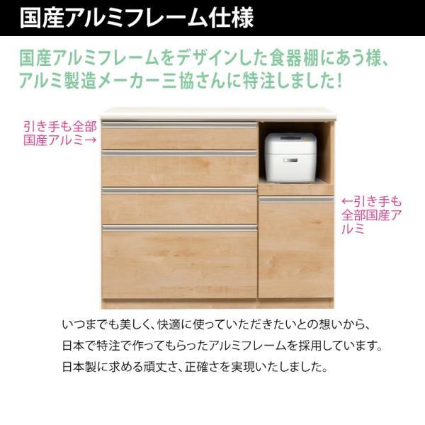 キッチンカウンター レンジ台 カウンターボード 背の低い食器棚 ロータイプ 120 完成品 日本製 大川家具 おしゃれ 大容量 キッチン収納 開梱設置送料無料|habitz-mall|11