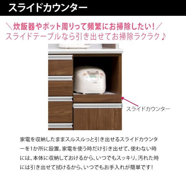 キッチンカウンター レンジ台 カウンターボード 背の低い食器棚 ロータイプ 120 完成品 日本製 大川家具 おしゃれ 大容量 キッチン収納 開梱設置送料無料|habitz-mall|12