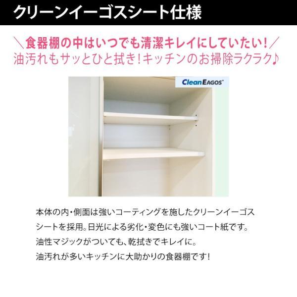 キッチンカウンター レンジ台 カウンターボード 背の低い食器棚 ロータイプ 120 完成品 日本製 大川家具 おしゃれ 大容量 キッチン収納 開梱設置送料無料|habitz-mall|13
