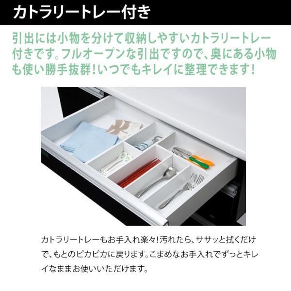 キッチンカウンター レンジ台 カウンターボード 背の低い食器棚 ロータイプ 120 完成品 日本製 大川家具 おしゃれ 大容量 キッチン収納 開梱設置送料無料|habitz-mall|14