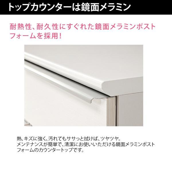 キッチンカウンター レンジ台 カウンターボード 背の低い食器棚 ロータイプ 120 完成品 日本製 大川家具 おしゃれ 大容量 キッチン収納 開梱設置送料無料|habitz-mall|15