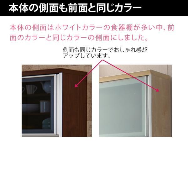 キッチンカウンター レンジ台 カウンターボード 背の低い食器棚 ロータイプ 120 完成品 日本製 大川家具 おしゃれ 大容量 キッチン収納 開梱設置送料無料|habitz-mall|16