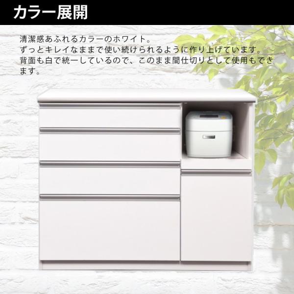 キッチンカウンター レンジ台 カウンターボード 背の低い食器棚 ロータイプ 120 完成品 日本製 大川家具 おしゃれ 大容量 キッチン収納 開梱設置送料無料|habitz-mall|17