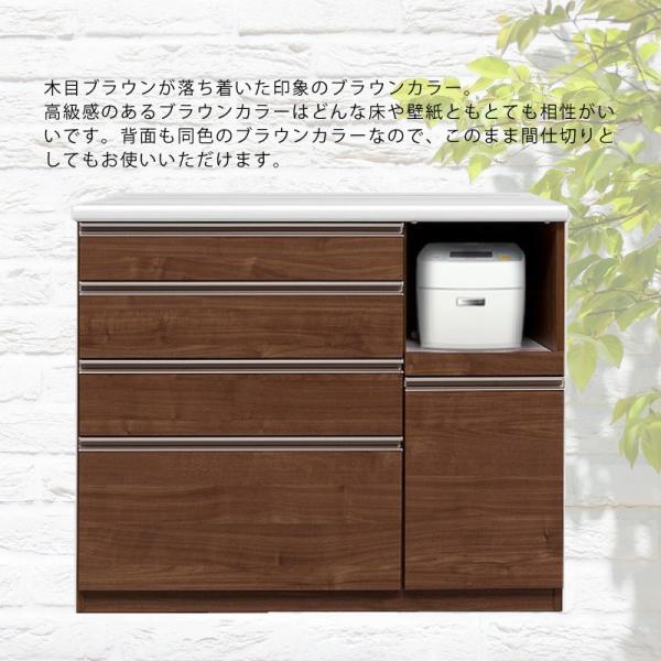 キッチンカウンター レンジ台 カウンターボード 背の低い食器棚 ロータイプ 120 完成品 日本製 大川家具 おしゃれ 大容量 キッチン収納 開梱設置送料無料|habitz-mall|18