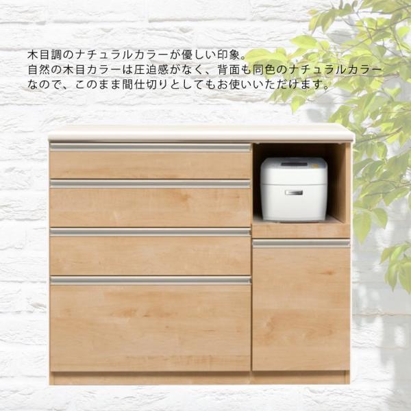 キッチンカウンター レンジ台 カウンターボード 背の低い食器棚 ロータイプ 120 完成品 日本製 大川家具 おしゃれ 大容量 キッチン収納 開梱設置送料無料|habitz-mall|19
