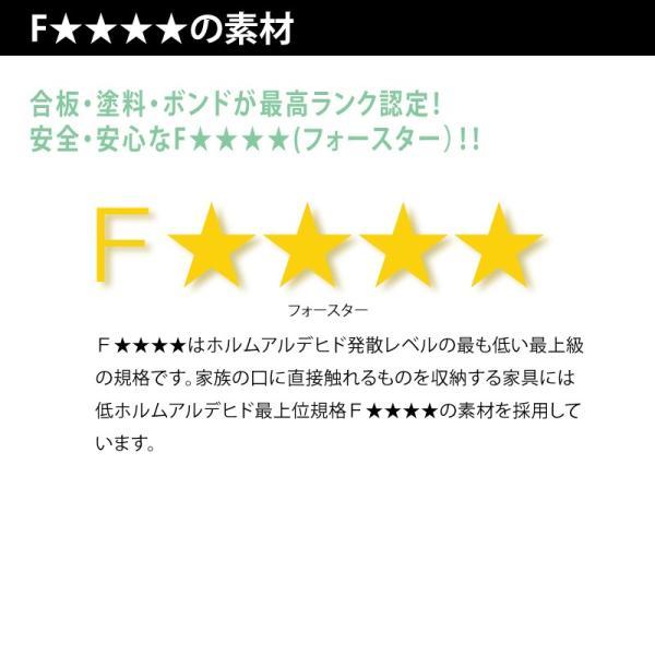 キッチンカウンター レンジ台 カウンターボード 背の低い食器棚 ロータイプ 120 完成品 日本製 大川家具 おしゃれ 大容量 キッチン収納 開梱設置送料無料|habitz-mall|20