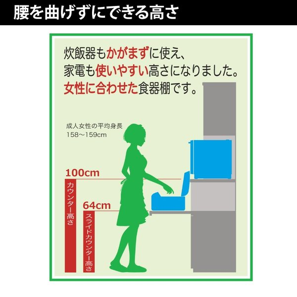 キッチンカウンター レンジ台 カウンターボード 背の低い食器棚 ロータイプ 120 完成品 日本製 大川家具 おしゃれ 大容量 キッチン収納 開梱設置送料無料|habitz-mall|21