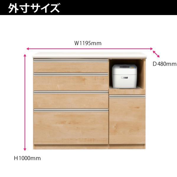 キッチンカウンター レンジ台 カウンターボード 背の低い食器棚 ロータイプ 120 完成品 日本製 大川家具 おしゃれ 大容量 キッチン収納 開梱設置送料無料|habitz-mall|04