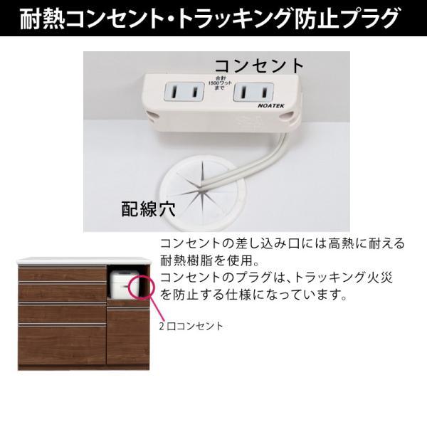 キッチンカウンター レンジ台 カウンターボード 背の低い食器棚 ロータイプ 120 完成品 日本製 大川家具 おしゃれ 大容量 キッチン収納 開梱設置送料無料|habitz-mall|06