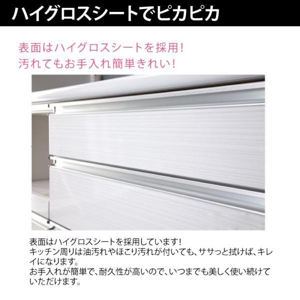 キッチンカウンター レンジ台 カウンターボード 背の低い食器棚 ロータイプ 120 完成品 日本製 大川家具 おしゃれ 大容量 キッチン収納 開梱設置送料無料|habitz-mall|08