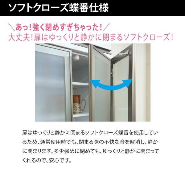 キッチンカウンター レンジ台 カウンターボード 背の低い食器棚 ロータイプ 120 完成品 日本製 大川家具 おしゃれ 大容量 キッチン収納 開梱設置送料無料|habitz-mall|10