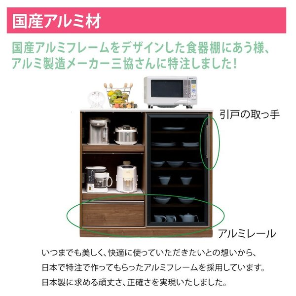 レンジ台 キッチンカウンター キッチン収納 背の低い食器棚 ロータイプ 120幅 完成品 日本製 大川家具 抜群の収納力 抜群の特色 引戸タイプ 開梱設置送料無料|habitz-mall|14