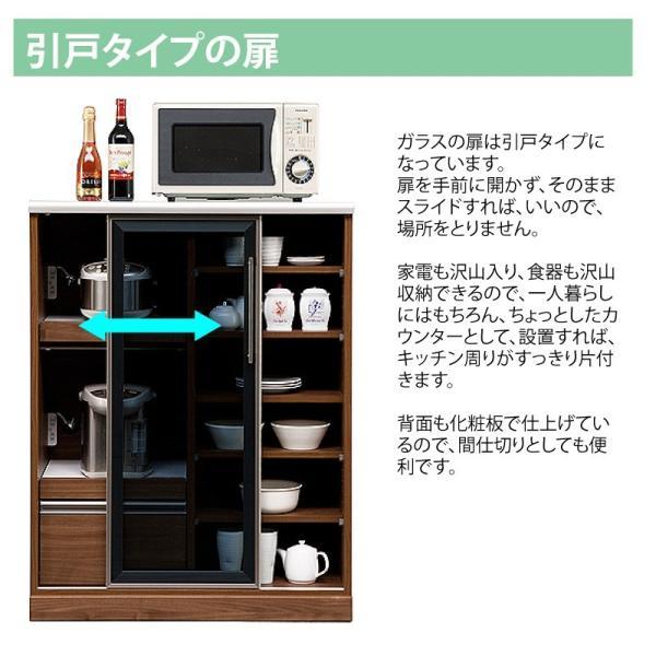 レンジ台 キッチンカウンター キッチン収納 背の低い食器棚 ロータイプ 120幅 完成品 日本製 大川家具 抜群の収納力 抜群の特色 引戸タイプ 開梱設置送料無料|habitz-mall|10