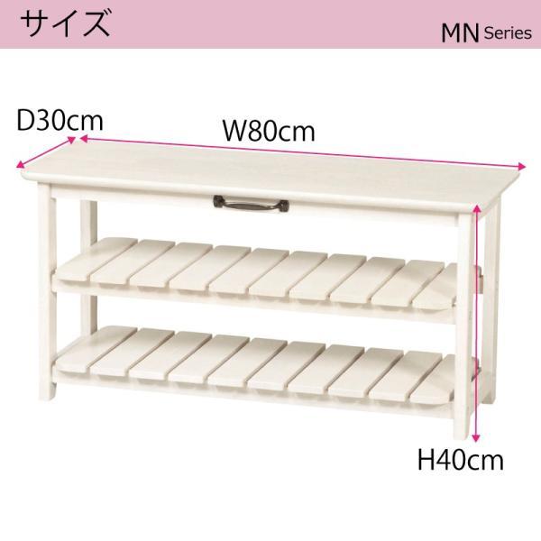 テレビボード 80 テレビ台 TV台 ローボード おしゃれ 木製 無垢 組立品 送料無料 habitz-mall 02