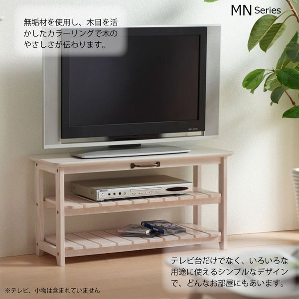 テレビボード 80 テレビ台 TV台 ローボード おしゃれ 木製 無垢 組立品 送料無料 habitz-mall 03