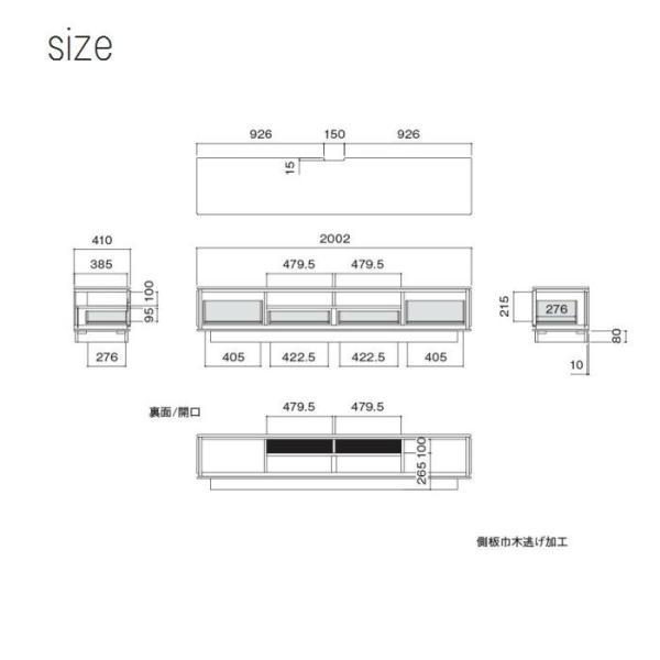 テレビボード ローボード テレビ台 200 240 2サイズよりお選びいただけます おしゃれ 木製 完成品 開梱設置送料無料|habitz-mall|05