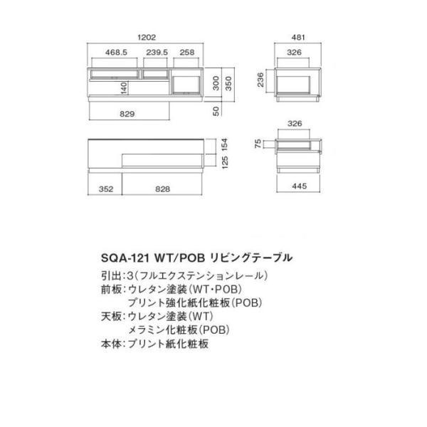 リビングテーブル ローテーブル センターテーブル 120 引き出し付き 完成品 収納家具 おしゃれ ホワイト ソファーテーブル 収納付き 白 送料無料|habitz-mall|04