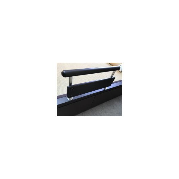 畳ベッド用 畳ベッド 手摺り オプション 日本製 habitz-mall