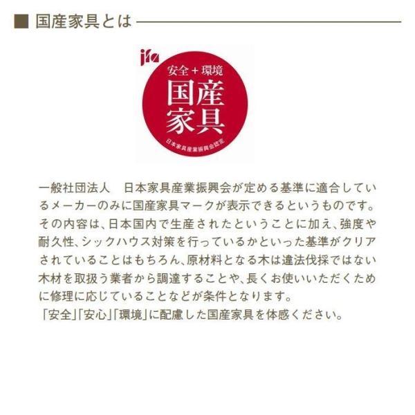 畳ベッド用 畳ベッド 手摺り オプション 日本製 habitz-mall 02