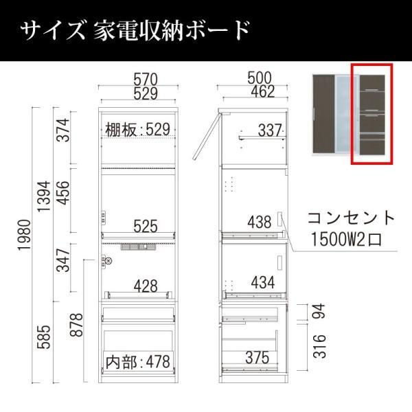 隠れる 隠せる キッチンボード 162 日本製 大川家具 完成品 収納自慢の食器棚 キッチン収納 おしゃれ 木製 引き戸 引き出し 大容量 開封設置付き 送料無料|habitz-mall|02