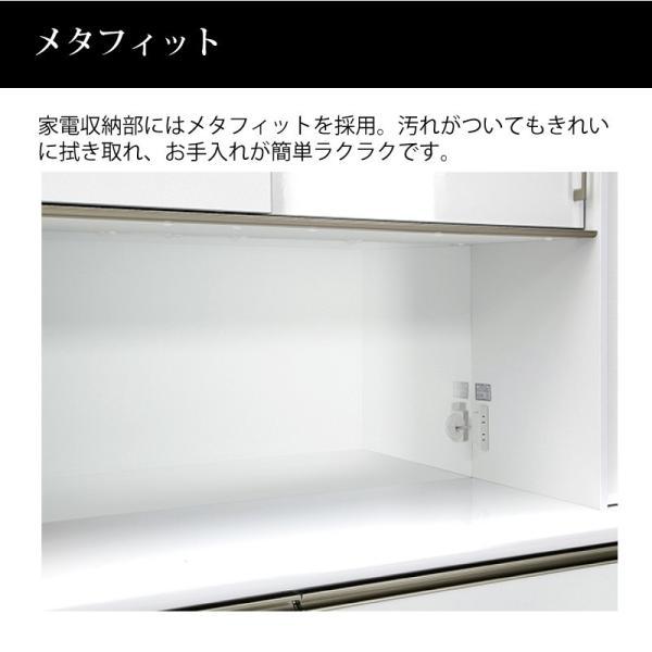 隠れる 隠せる キッチンボード 162 日本製 大川家具 完成品 収納自慢の食器棚 キッチン収納 おしゃれ 木製 引き戸 引き出し 大容量 開封設置付き 送料無料|habitz-mall|11