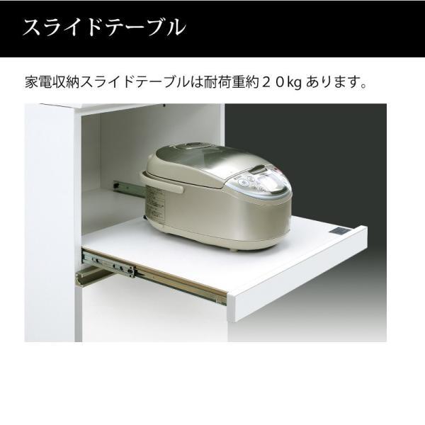 隠れる 隠せる キッチンボード 162 日本製 大川家具 完成品 収納自慢の食器棚 キッチン収納 おしゃれ 木製 引き戸 引き出し 大容量 開封設置付き 送料無料|habitz-mall|12