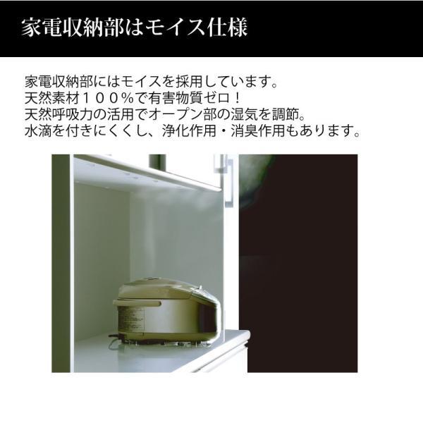 隠れる 隠せる キッチンボード 162 日本製 大川家具 完成品 収納自慢の食器棚 キッチン収納 おしゃれ 木製 引き戸 引き出し 大容量 開封設置付き 送料無料|habitz-mall|13
