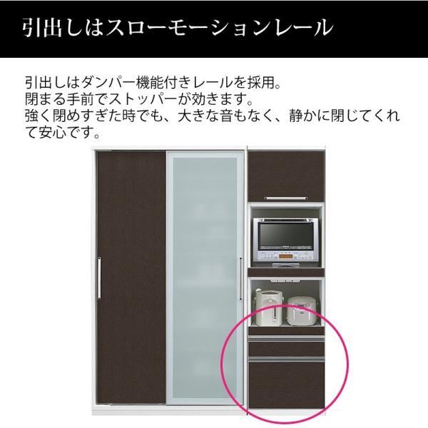 隠れる 隠せる キッチンボード 162 日本製 大川家具 完成品 収納自慢の食器棚 キッチン収納 おしゃれ 木製 引き戸 引き出し 大容量 開封設置付き 送料無料|habitz-mall|14